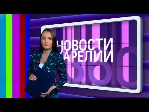 Новости телеканала «Сампо ТВ 360°» от 17 апреля