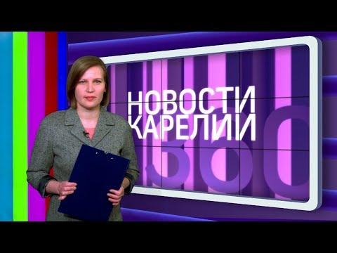 Новости телеканала «Сампо ТВ 360°» от 19 апреля