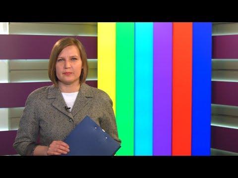 Новости телеканала «Сампо ТВ 360°» от 23 апреля
