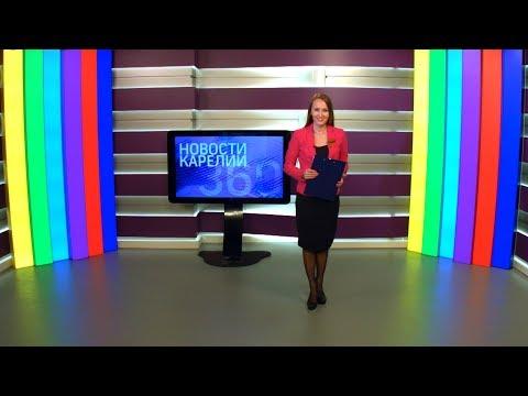 Новости телеканала «Сампо ТВ 360°» от 24 апреля