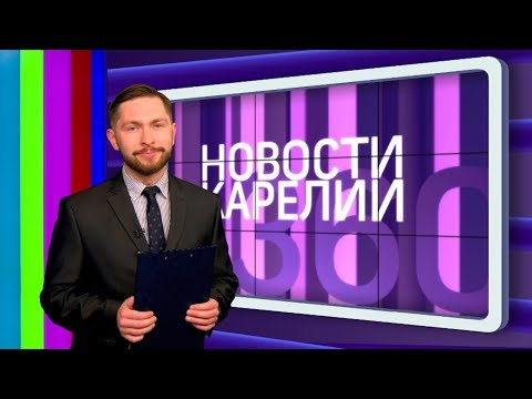 Новости телеканала «Сампо ТВ 360°» от 4 апреля