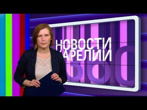 Новости телеканала «Сампо ТВ 360°» от 5 апреля