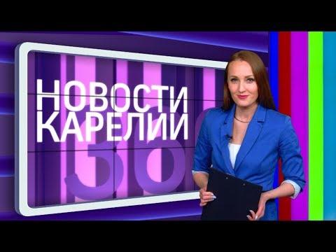 Новости телеканала «Сампо ТВ 360°» от 6 апреля