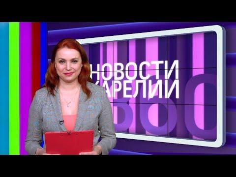 Новости телеканала «Сампо ТВ 360°» от 9 апреля