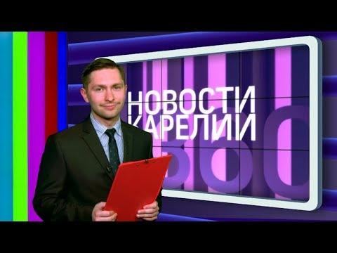 Новости телеканала «Сампо ТВ 360°» от 11 апреля