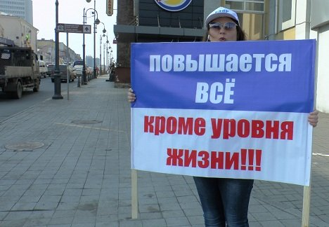 Автодилеры Владивостока выступили против закрытия рынка правого руля