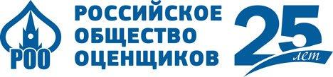 РОО - первые в профессии, первые в России