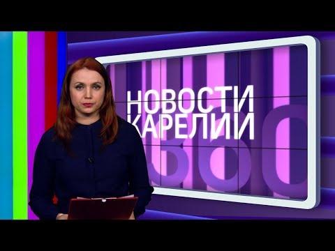Новости телеканала «Сампо ТВ 360°» от 2 апреля