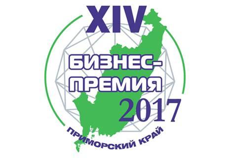 Жители Приморья выбирают лучшую компанию региона
