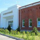Депутаты гордумы Хабаровска хотят регламентировать вес умершего, которого собираются кремировать