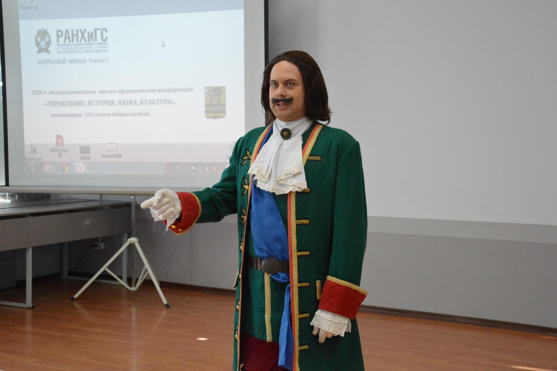 Император Петр Великий открыл XXII научно-практическую конференцию в РАНХиГС