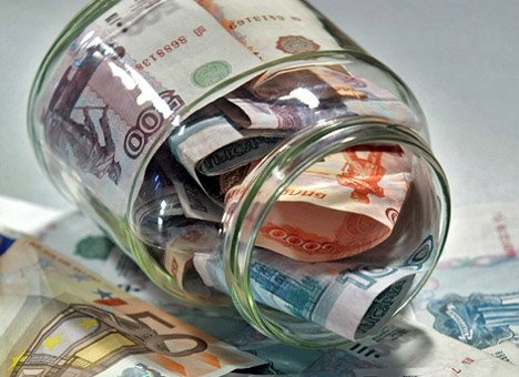 Региональная банковская система переживает болезненный период