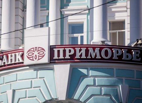 Банк Белобровой получил четверть миллиарда прибыли