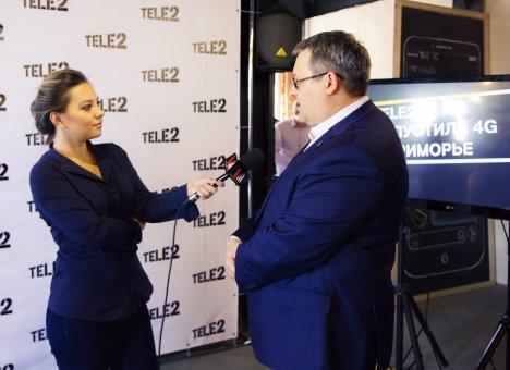 Tele2 запустила сеть 4G и настоящий тарифный конструктор в Приморском крае