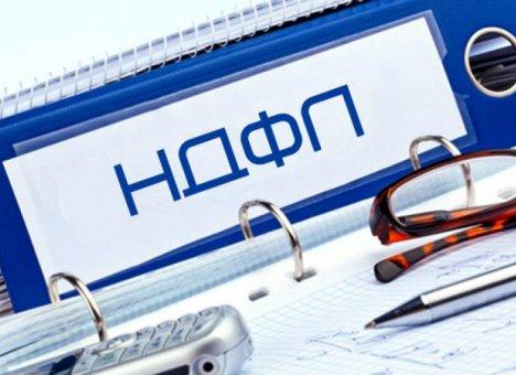 Доходы бедных россиян хотят облагать НДФЛ в 5%