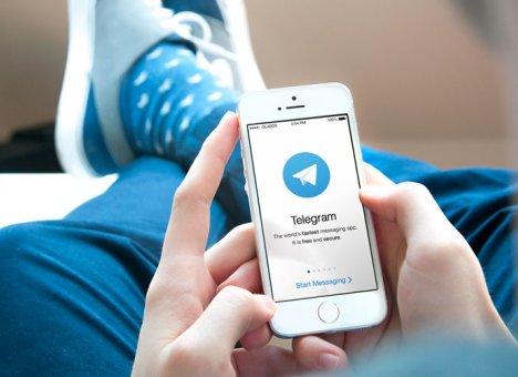 ФСБ решила заблокировать Telegram