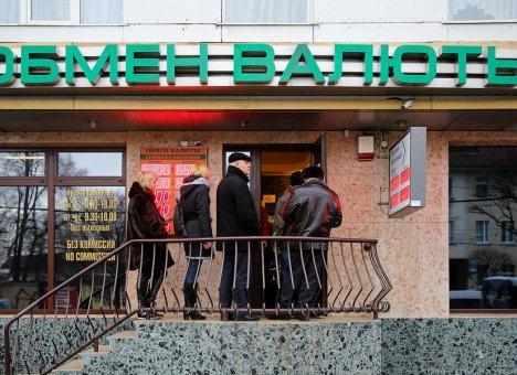 Рубль начал резко укрепляться