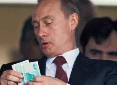 Стало известно, сколько Владимир Путин заработал в прошлом году