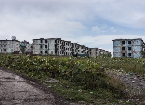 Власти Сахалина хотят помочь военным городкам выжить