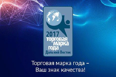 Подведены итоги 16-го регионального интернет-конкурса