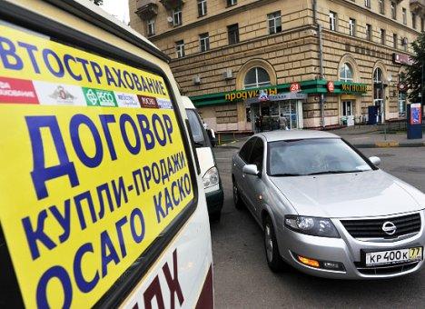 Крупнейшая страховая компания Приморья осталась без лицензий