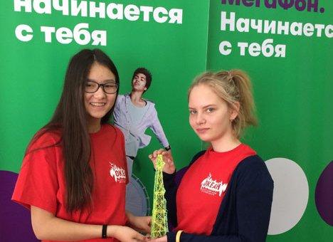Во Владивостоке участники смены ВДЦ