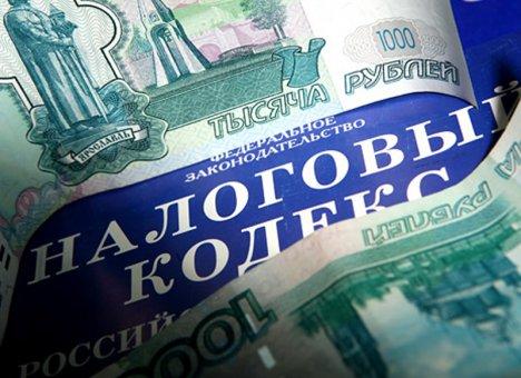 Российскому бизнесу дадут налоговые поблажки