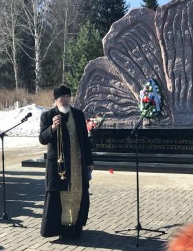 В Петрозаводске почтили память жертв концлагерей
