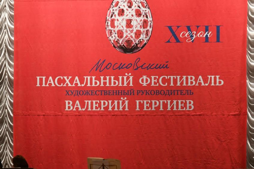 Жители Петрозаводска услышали Штрауса в исполнении оркестра Мариинского театра
