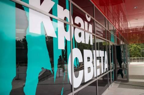 Определены даты Сахалинского международного кинофестиваля