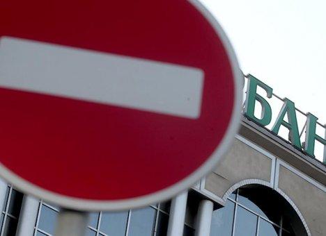 Владельцы крупнейшего банка Дальнего Востока принудительно расстались с частью акций