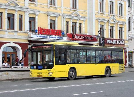 Во Владивостоке исчезнут муниципальные автобусы