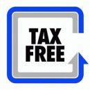 Оператор TAX FREE во Владивостоке будет выбран в 2018 году