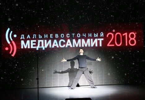 МедиаСаммит формирует туристические потоки