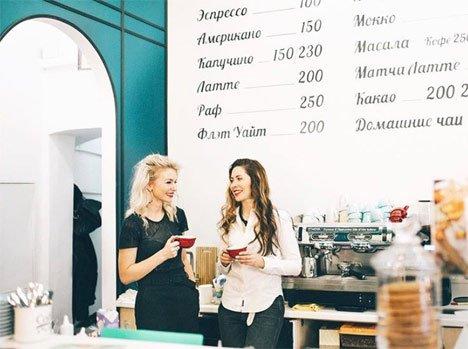 Только во Владивостоке можно выпить кофе с ламинарией и морской солью