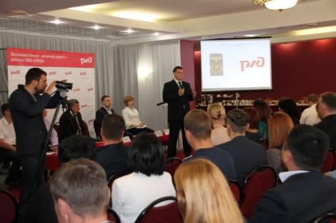 Во Владивостоке презентовали новые виды услуг ОАО