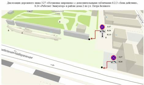 В туристическом центре Владивостока введут запрет на остановку и стоянку автомобилей