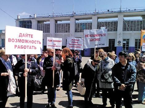 Бизнес Хабаровска защищает свои права