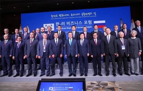 Инвестиции и инновации стали ключевыми темами Российско-Корейского бизнес-форума