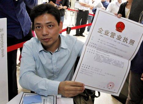 В провинции Хейлунцзян началось электронное лицензирование предприятий