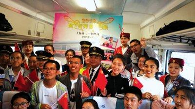 Представители малых народов Китая получают путевку в жизнь