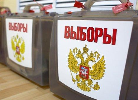 Приморский край определился с датой выборов губернатора