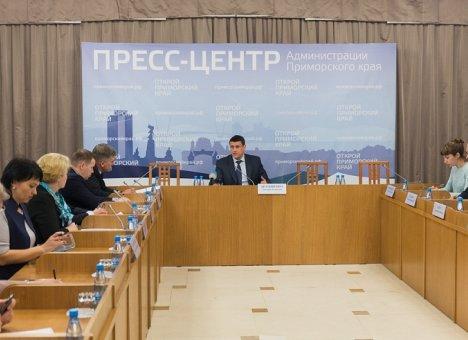 Гостям Восточного экономического форума расскажут о 80-летии Приморского края