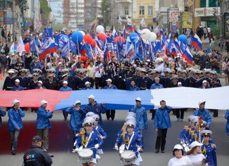 Праздник национальной идентичности