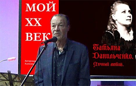 Во Владивостоке вспомнили актрису Татьяну Данильченко