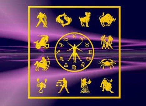 Бизнес-гороскоп: Рыбам в пятницу лучше уплыть с работы пораньше