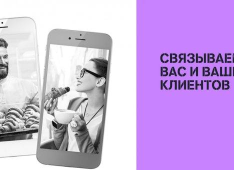 B2B-клиенты Tele2 в Приморье примерят тарифы новых размеров