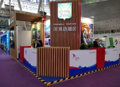 Стенд Приморского края признан лучшим на 29-й Харбинской Международной торгово-экономической ярмарке