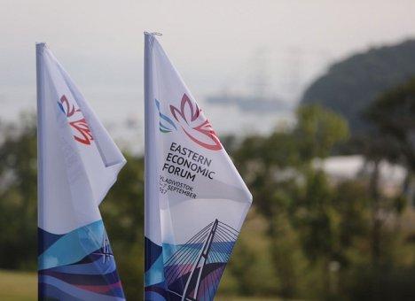 Почти 1000 человек будет обслуживать участников и гостей ВЭФ во Владивостоке