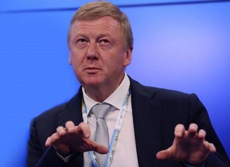 Пенсии россиян отдадут в надежные руки Чубайса